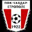 FC Chavdar Etropole