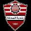 Baladiyet El Mahallah