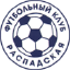 Raspadskaya Mezhdurechensk