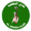 Аль-Нахда Эль-Бурайми