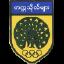 Myanmar University