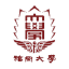 Fukuoka University