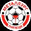 Metallurg-M Lipetsk
