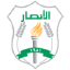 Al-Ansar Beirut