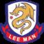 Ли Ман