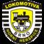 Lokomotiva Brno (Women)