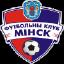 Minsk U18 (Women)