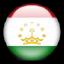 Таджикистан (18)