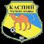 Каспий Актау (16)