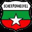 Шерпенхойвель