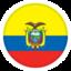 Эквадор (23)