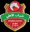 Шабаб Аль Ахли