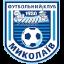 Mykolaïv