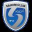 Saham SC