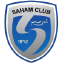 Сахам