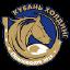 Kuban Holding Pawlowskaja