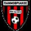 Panmovriakos Riolou