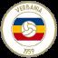 Вербания