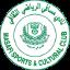 Аль-Масафи