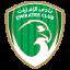 Emirates Cultural