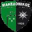 Македоникос