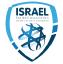 Israel Cup. Women