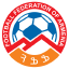 Armenia Championship. Women