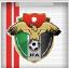 Jordan 1st Division