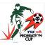 Bangladesh. Federation Cup