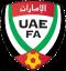 EAU. Campeonato dos Emirados Árabes Unidos Sub-21