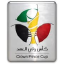 Kuwait. Crown Prince Cup